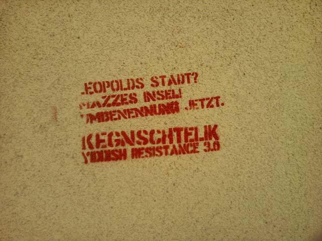 Leopoldstadt Mazzesinsel umbenennen jetzt. Kegenschtelik. Yiddisch Resitance 3.0
